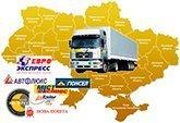 dostavka_i_oplata-02