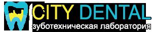 "Зуботехническая лаборатория ""Сити Дентал"" - Нам доверяют!"